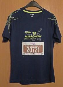 Laufshirt Melbourne Marathon 2015 / Halbmarathon