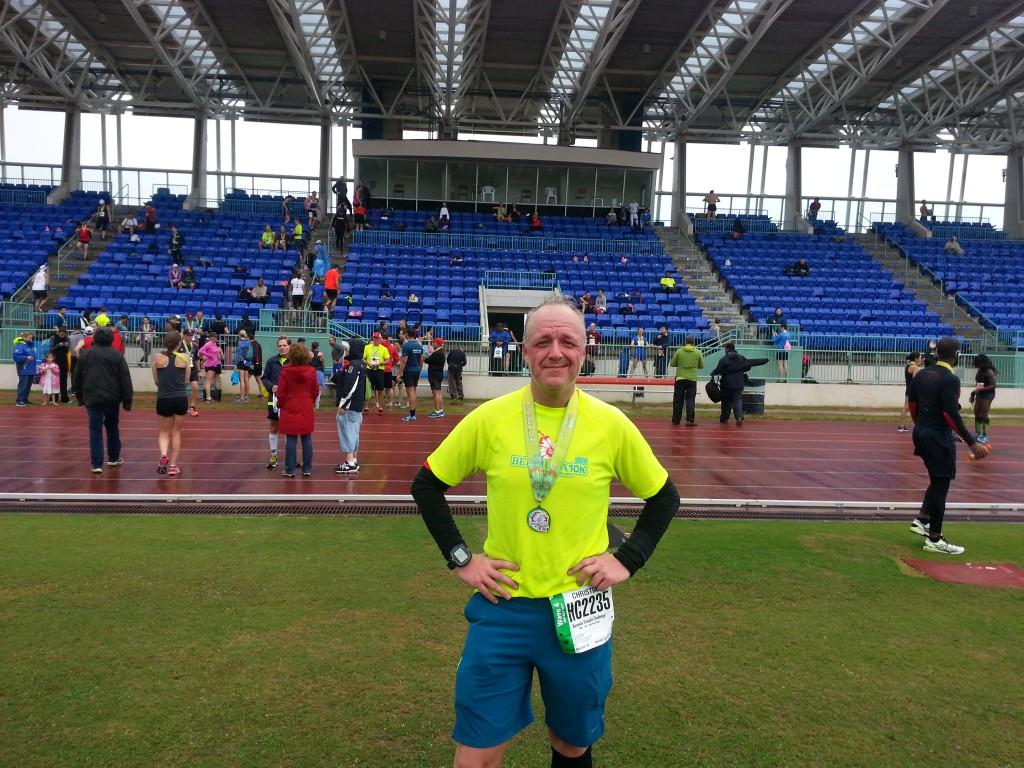 Bermuda Triangle Challenge - 10 km Lauf, 16. Januar 2016