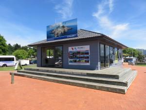 Rotorua - Das Büro von Volcanic Air